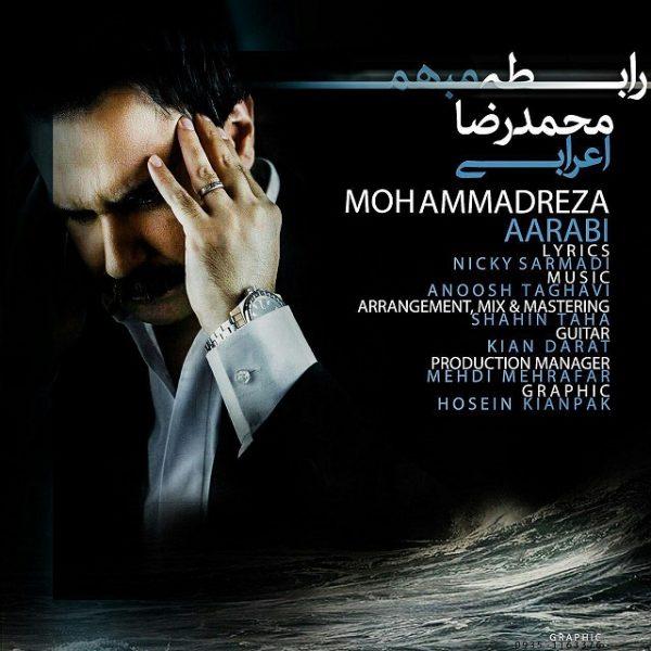 Mohammadreza Aarabi - Rabeteh Mobham