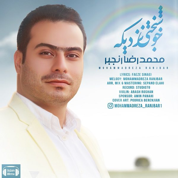 Mohammadreza Ranjbar - Khoshbakhti Nazdike