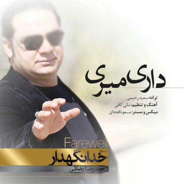 Mohammadreza Rezaee - Dari Miri