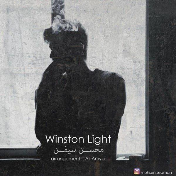 Mohsen Seaman - Winston Light