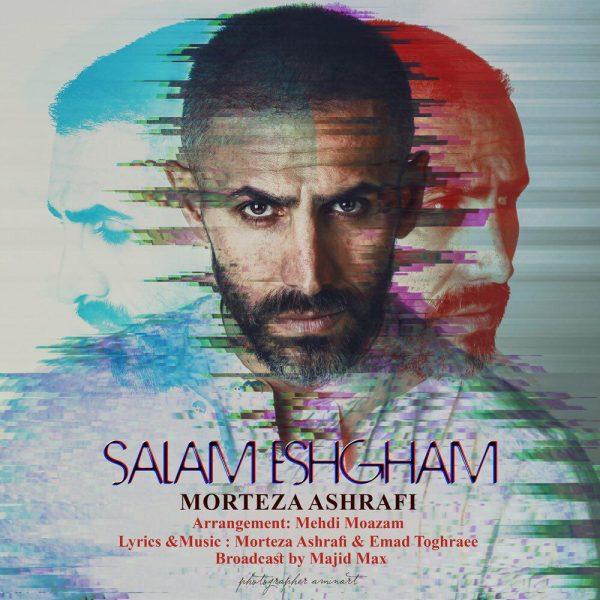 Morteza Ashrafi - Salam Eshgham
