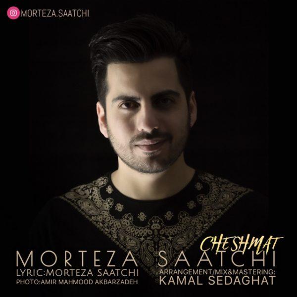 Morteza Saatchi - Cheshmat