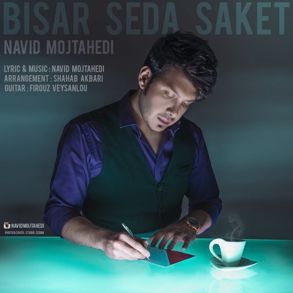 Navid Mojtahedi - Bisar Seda Saket