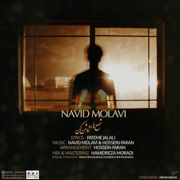 Navid Molavi - Shamaro Roshan Kon