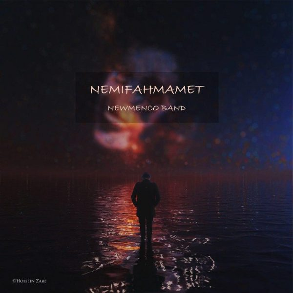 Newmenco Band - Nemifahmamet