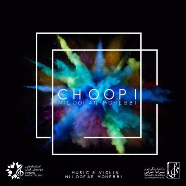 Niloofar Mohebbi - Choopi