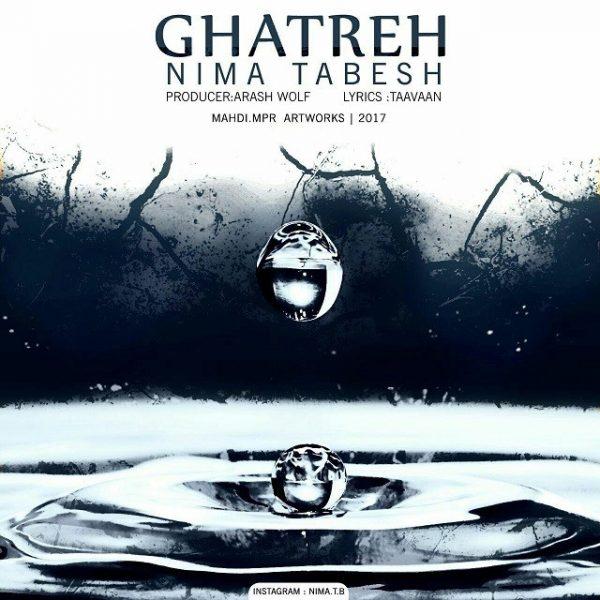 Nima Tabesh - Ghatreh
