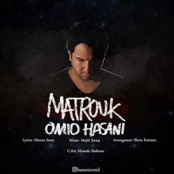 Omid Hasani - Matrouk