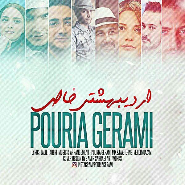 Pouria Gerami - Ordibeheshtie Khas