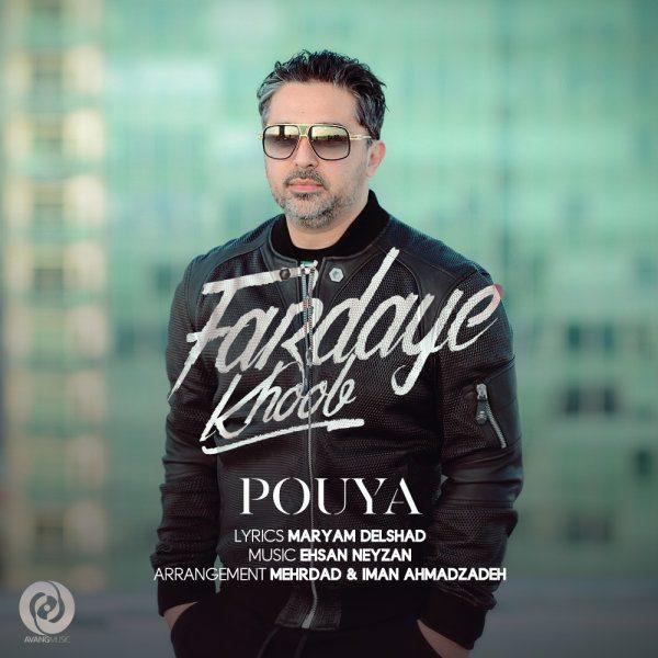 Pouya - Fardaye Khoob