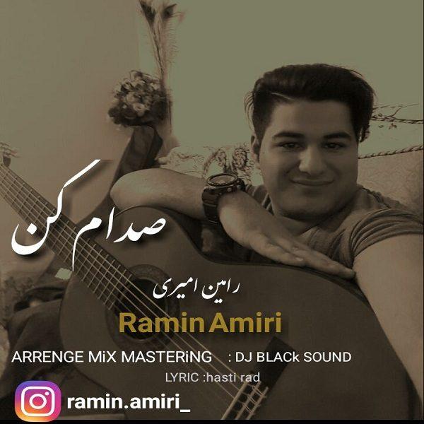 Ramin Amiri - Sedam Kon