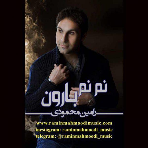 Ramin Mahmoodi - Nam Name Baroon
