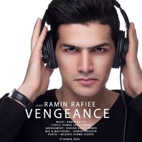 Ramin Rafiee - Entegham