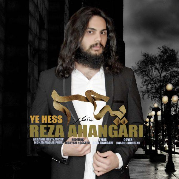 Reza Ahangari - Ye Hess