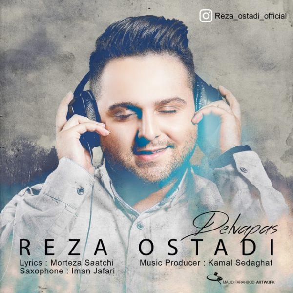 Reza Ostadi - Delvapas