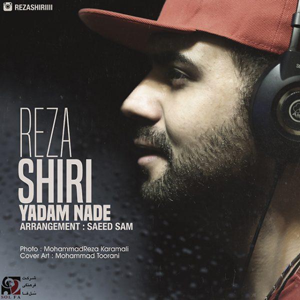 Reza Shiri - Yadam Nade