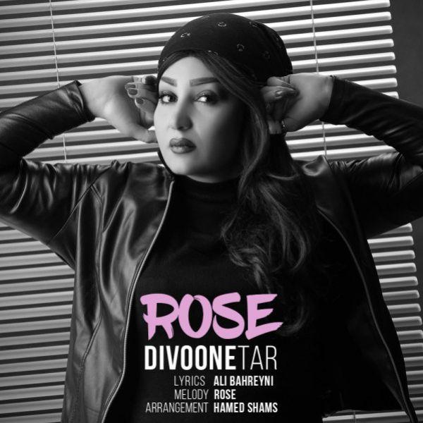 Rose - Divoone Tar