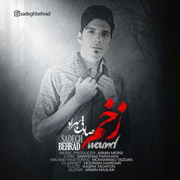 Sadegh Behrad - Zakhm