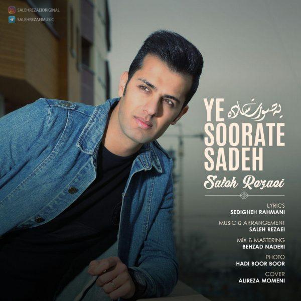 Saleh Rezaei - Ye Soorate Sadeh