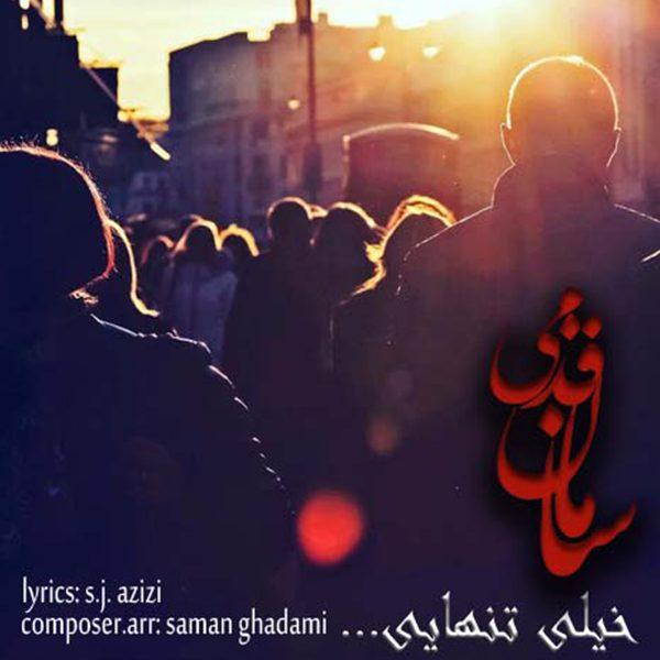 Saman Ghadami - Kheily Tanhaee