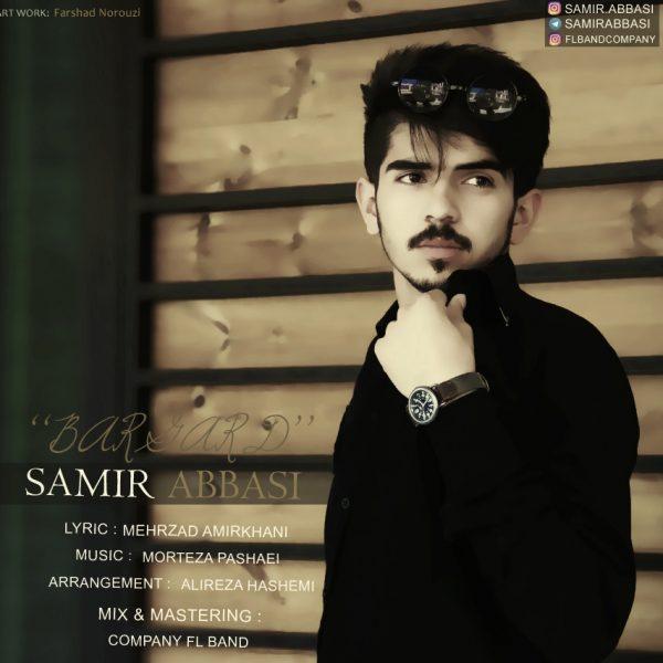 Samir Abbasi - Bargard