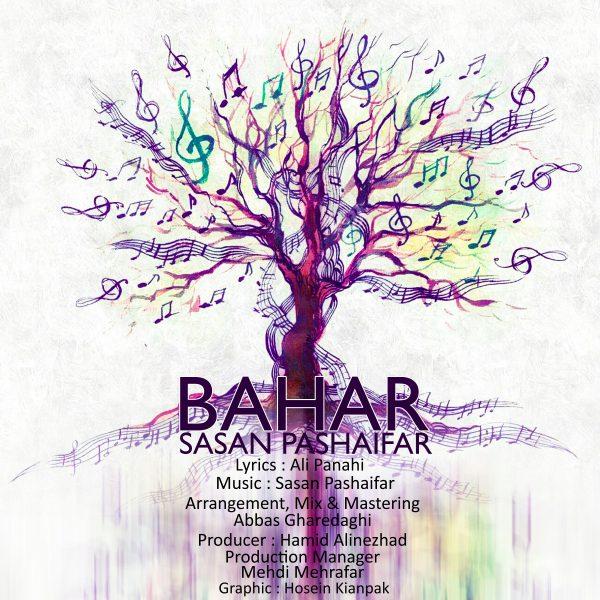 Sasan Pashaeifar - Bahar