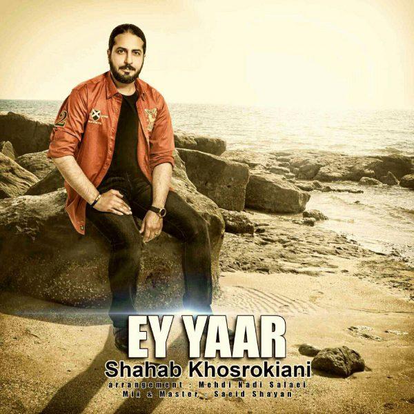 Shahab Khosro Kiani - Ey Yaar