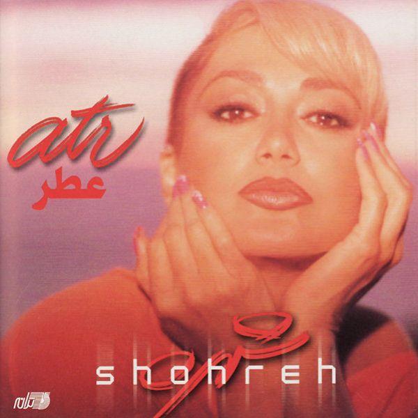 Shohreh - Atre Zan