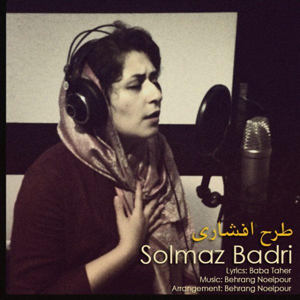 Solmaz Badri - Tarhe Afshari