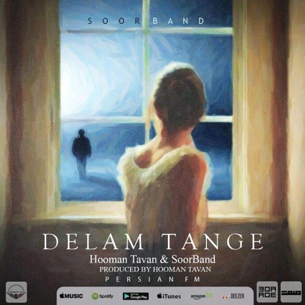 Soor Band - Delam Tange (Ft Hooman Tavan)