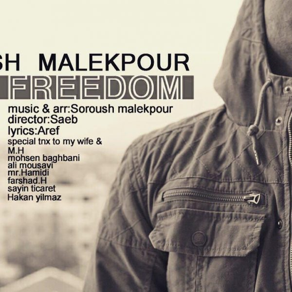 Soroush Malekpour - Azadi