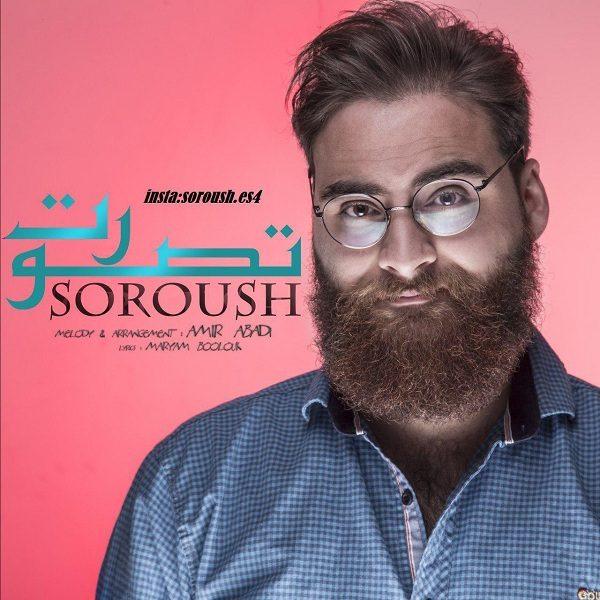 Soroush - Tasavoret