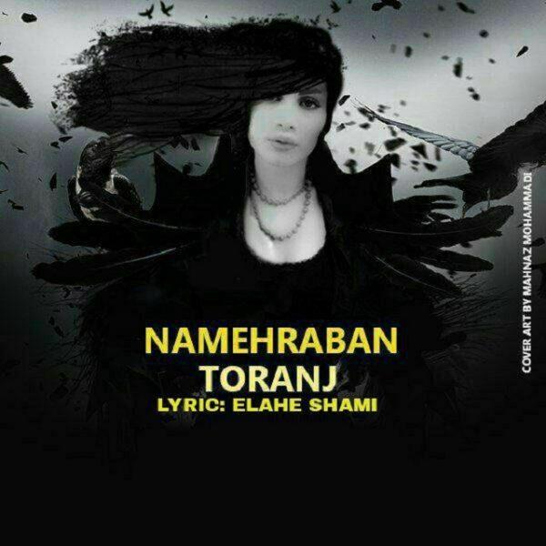 Toranj - Namehraban