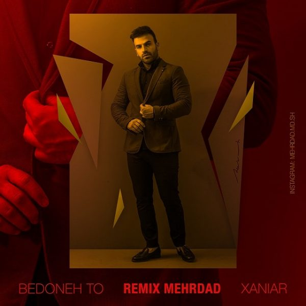 Xaniar - Bedoone To (Dj Mehrdad Remix)
