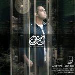 Alireza Jabbari – Na Nemitonam