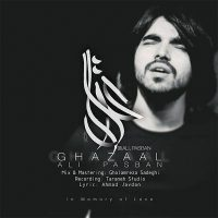 Ali Pasban – Ghazaal