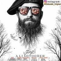 Ali Sotoodeh – Aghoosh