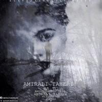 Amir Ali Taheri – Ba To
