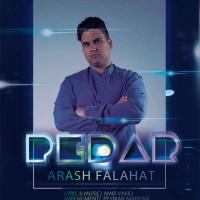 Arash Falahat – Pedar