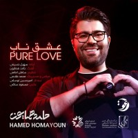 Hamed Homayoun – Eshghe Naab
