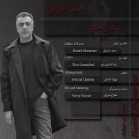 Hamid Shemirani – Khakestare Eshgh