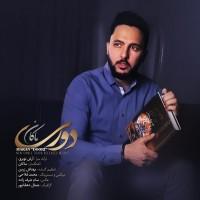 Makan Shirazi – Doori