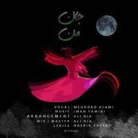 Mehrdad Ajami – Jane Man