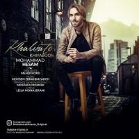 Mohammad Hesam – Khalvate Khiyaboon