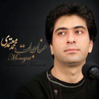 Mohammad Motamedi – Monajat