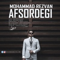 Mohammad Rezvan – Afsordegi