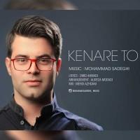 Mohammad Sadeghi – Kenare To