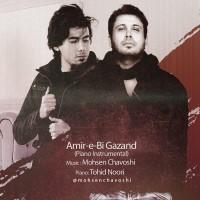 Mohsen Chavoshi – Amire Bi Gazand (Piano Instrumental)