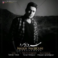 Naser Mansouri – Mordad e Sard