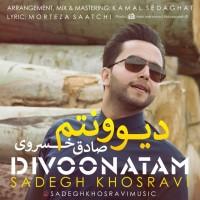 Sadegh Khosravi – Divoonatam